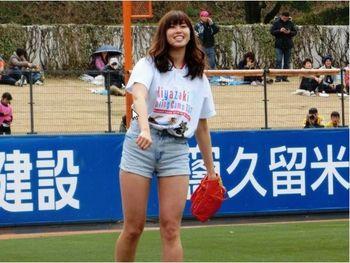 稲村亜美 始球式 画像